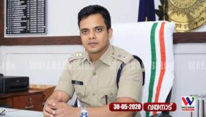 District-Police-Chief-R-ILANGO-IPS-Wayanad