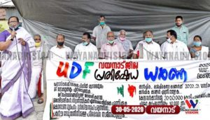UDF-DHARNA-KC-ROSAKKUTTY-TEACHER-NEWS-ATTACHED